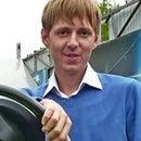 Udikov Alexander