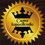 Cheese Kingdom / Сырное королевство