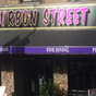 Bourbon Street Restaurant and Catering