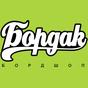 BOARDak Boardshop