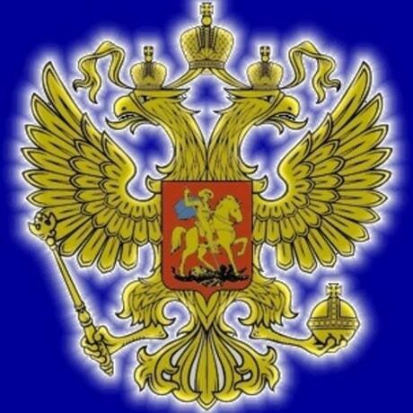 Анимация картинка герба россии, картинка куме веселые